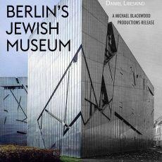 Berlins Jüdische Museum